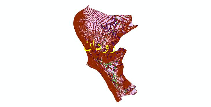 دانلود لایه جی ای اس و شیپ فایل های شهرستان رودان