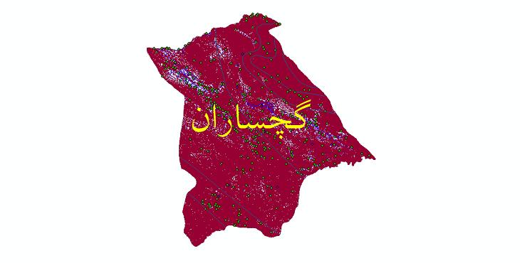 دانلود لایه جی ای اس و شیپ فایل های شهرستان گچساران