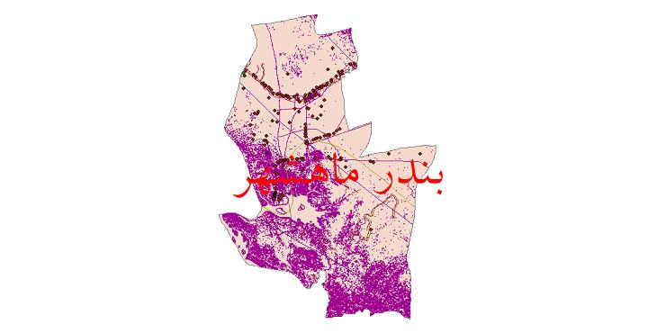 دانلود لایه جی ای اس و شیپ فایل های شهرستان بندر ماهشهر
