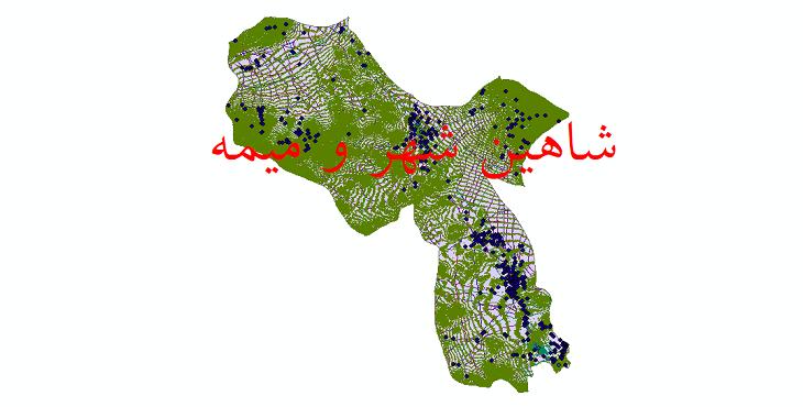 دانلود لایه جی ای اس و شیپ فایل های شهرستان شاهین شهر و میانه