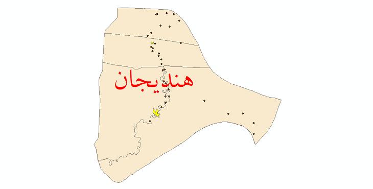 دانلود نقشه جی ای اس تقسیمات سیاسی شهرستان هندیجان سال 1398