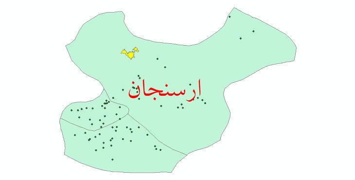 دانلود نقشه جی ای اس تقسیمات سیاسی شهرستان ارسنجان سال 1398