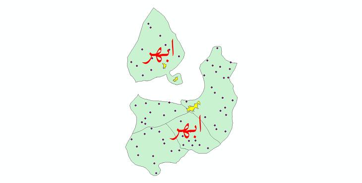 دانلود نقشه جی آی اس تقسیمات سیاسی شهرستان ابهر سال 1398