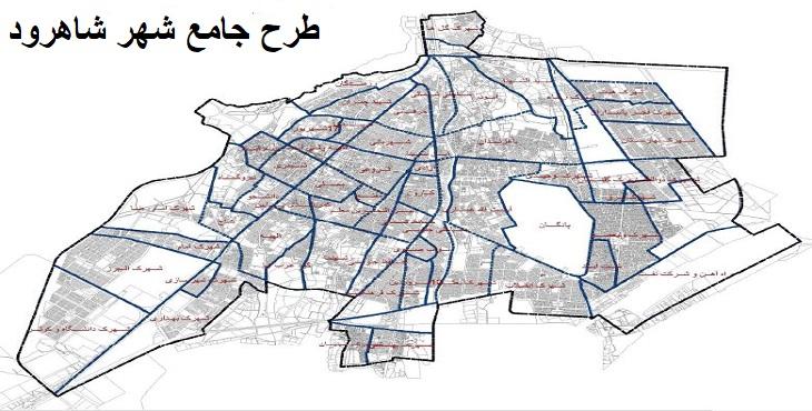 دانلود طرح جامع شهر شاهرود سال 1399