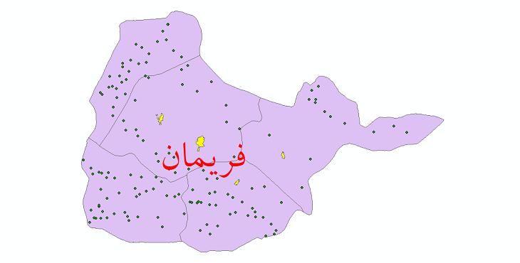 دانلود نقشه جی ای اس تقسیمات سیاسی شهرستان فریمان سال 1398