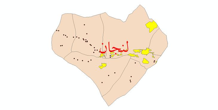 دانلود نقشه جی ای اس تقسیمات سیاسی شهرستان لنجان سال 1398