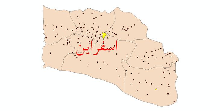 دانلود نقشه جی آی اس تقسیمات سیاسی شهرستان اسفراین سال 1398
