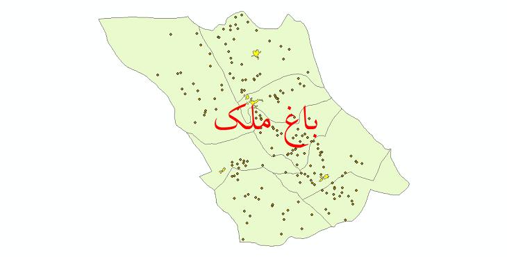 دانلود نقشه جی ای اس تقسیمات سیاسی شهرستان باغ ملک سال 1398