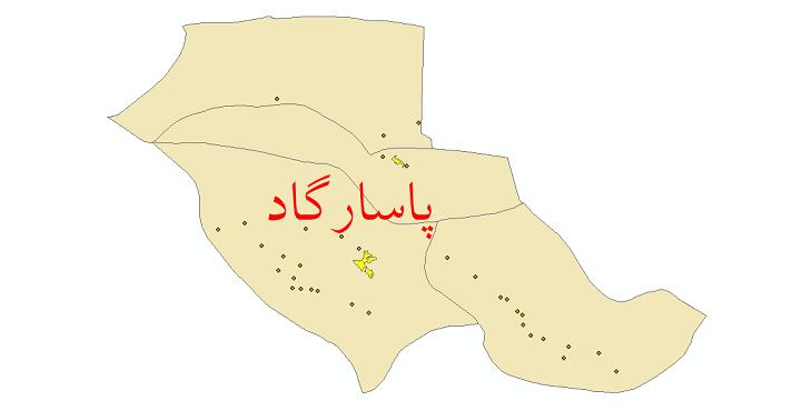 دانلود نقشه جی ای اس تقسیمات سیاسی شهرستان پاسارگاد سال 1398