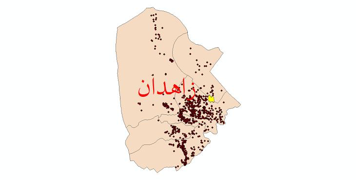 دانلود نقشه جی آی اس تقسیمات سیاسی شهرستان زاهدان سال 1398