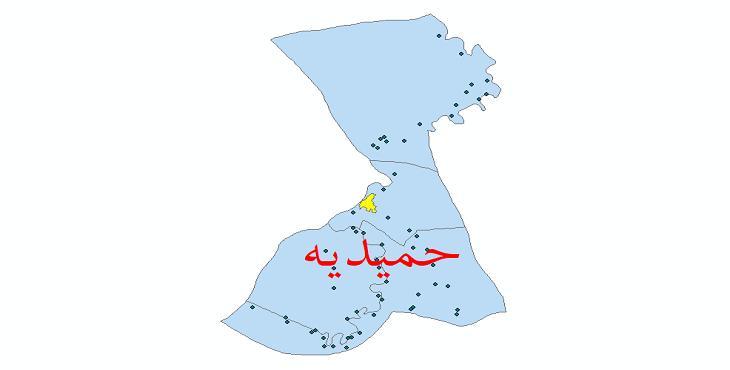 دانلود نقشه جی ای اس تقسیمات سیاسی شهرستان حمیدیه سال 1398
