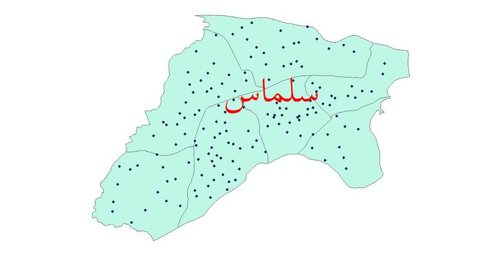 دانلود نقشه جی آی اس تقسیمات سیاسی شهرستان سلماس سال 1398