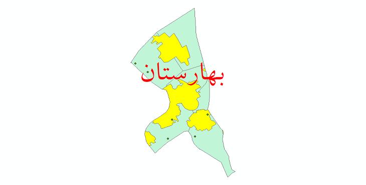 دانلود نقشه جی آی اس تقسیمات سیاسی شهرستان بهارستان سال 1398