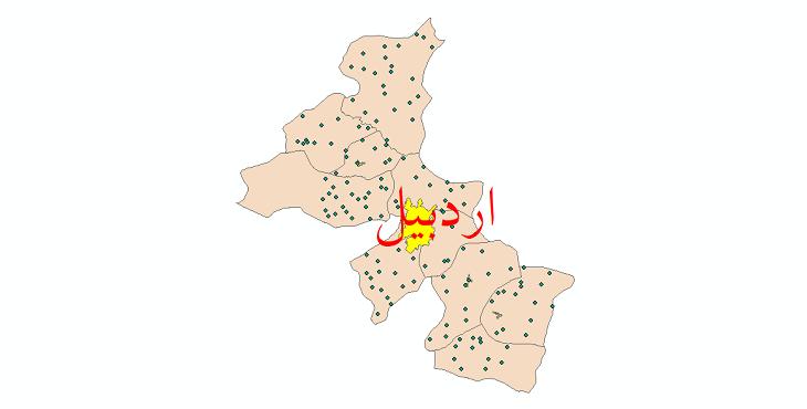دانلود نقشه جی آی اس تقسیمات سیاسی شهرستان اردبیل سال 1398