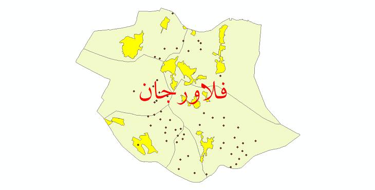 دانلود نقشه جی ای اس تقسیمات سیاسی شهرستان فلاورجان سال 1398