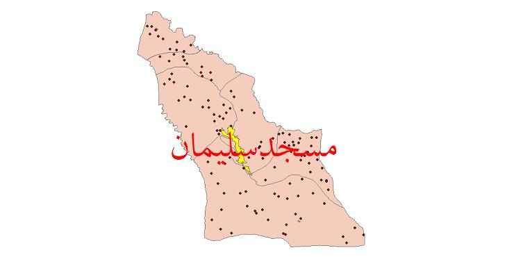 دانلود نقشه جی ای اس تقسیمات سیاسی شهرستان مسجد سلیمان سال 1398