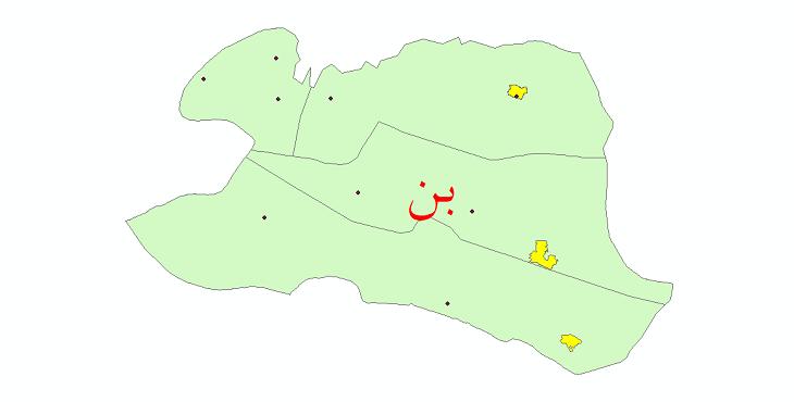 دانلود نقشه جی آی اس تقسیمات سیاسی شهرستان بن سال 1398