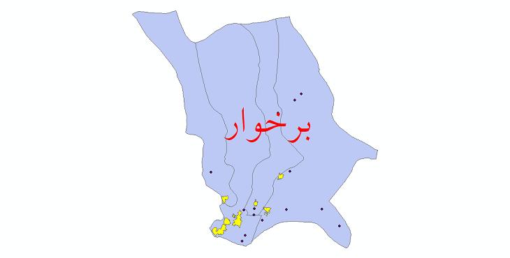 دانلود نقشه جی ای اس تقسیمات سیاسی شهرستان برخوار سال 1398