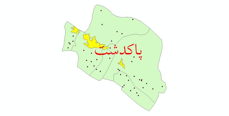 دانلود نقشه جی آی اس تقسیمات سیاسی شهرستان پاکدشت سال 1398