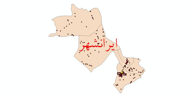 دانلود نقشه جی آی اس تقسیمات سیاسی شهرستان ایرانشهر سال 1398