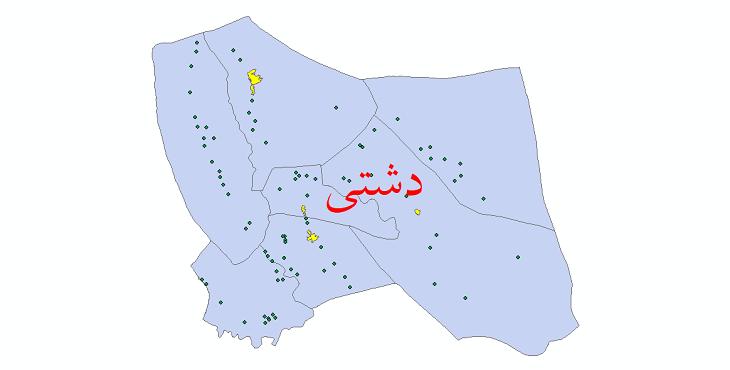 دانلود نقشه جی آی اس تقسیمات سیاسی شهرستان دشتیسال 1398