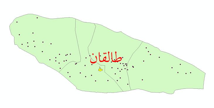 دانلود نقشه جی آی اس تقسیمات سیاسی شهرستان طالقان سال 1398