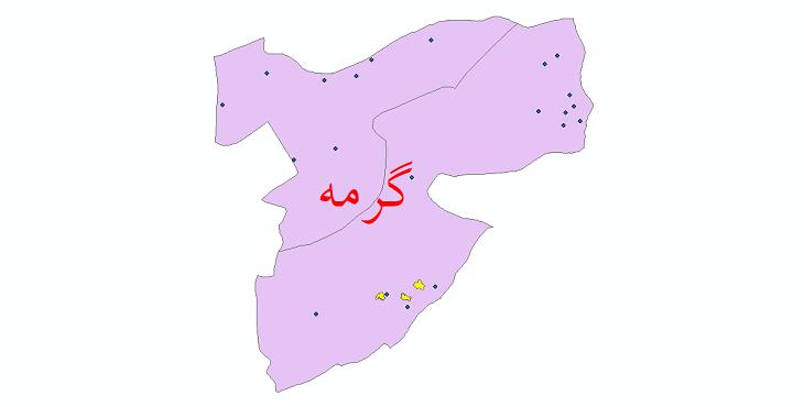 دانلود نقشه جی آی اس تقسیمات سیاسی شهرستان گرمه سال 1398