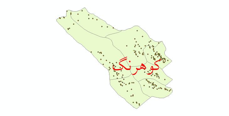 دانلود نقشه جی آی اس تقسیمات سیاسی شهرستان کوهرنگسال 1398