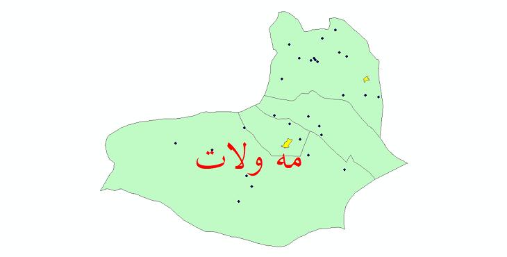 دانلود نقشه جی ای اس تقسیمات سیاسی شهرستان مه ولات سال 1398