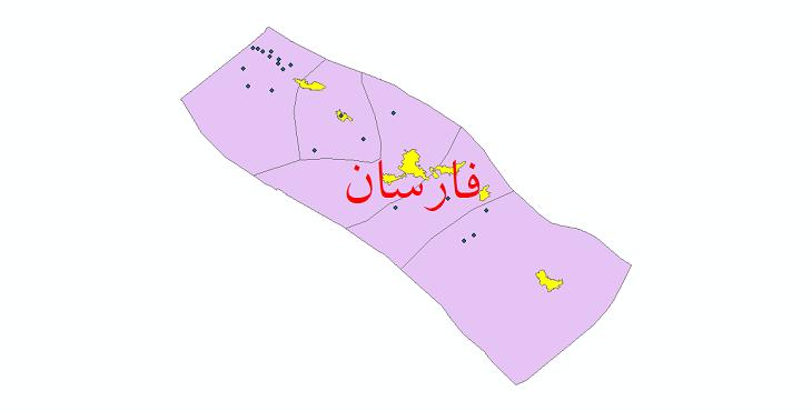 دانلود نقشه جی آی اس تقسیمات سیاسی شهرستان فارسان سال 1398