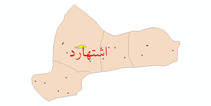دانلود نقشه جی آی اس تقسیمات سیاسی شهرستان اشتهارد سال 1398