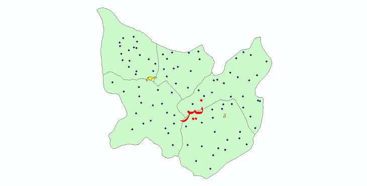 دانلود نقشه جی آی اس تقسیمات سیاسی شهرستان نیر سال 1398