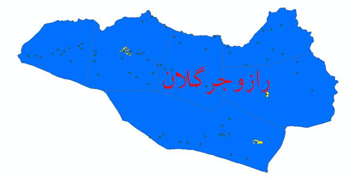دانلود نقشه جی آی اس تقسیمات سیاسی شهرستان راز و جرگلا سال 1398