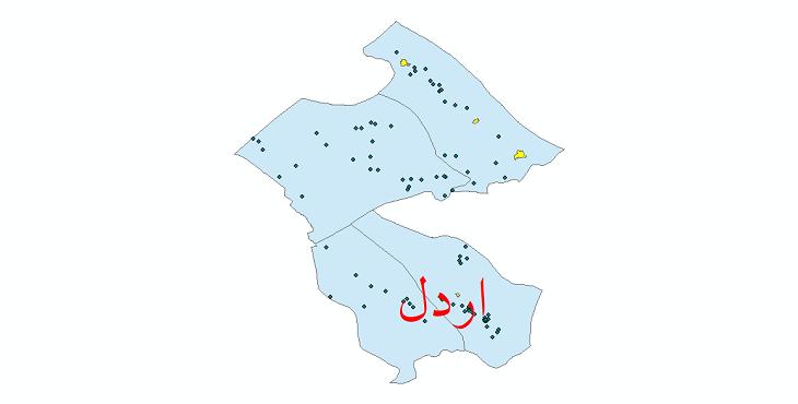 دانلود نقشه جی آی اس تقسیمات سیاسی شهرستان اردل سال 1398