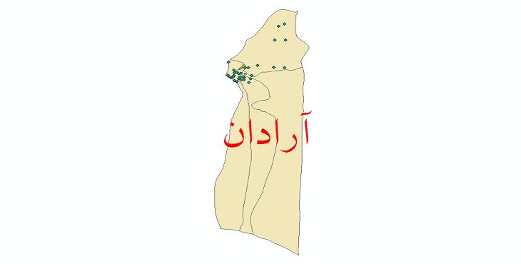 دانلود نقشه جی آی اس تقسیمات سیاسی شهرستان آرادان سال 1398