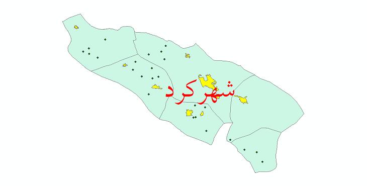 دانلود نقشه جی آی اس تقسیمات سیاسی شهرستان شهرکرد سال 1398