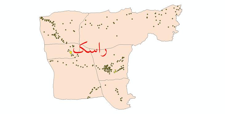 دانلود نقشه جی آی اس تقسیمات سیاسی شهرستان راسک سال 1398