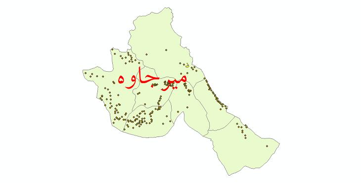 دانلود نقشه جی آی اس تقسیمات سیاسی شهرستان میرجاوه سال 1398