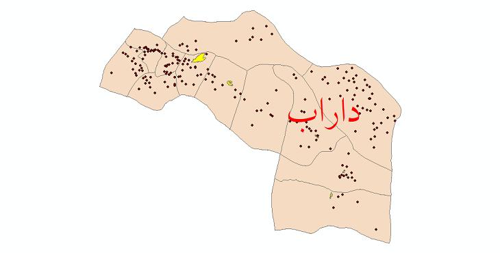 دانلود نقشه جی ای اس تقسیمات سیاسی شهرستان داراب سال 1398
