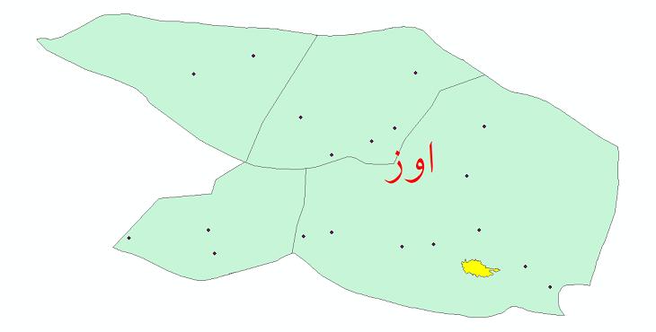 دانلود نقشه جی ای اس تقسیمات سیاسی شهرستان اوز سال 1398