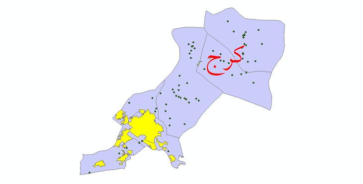 دانلود نقشه جی آی اس تقسیمات سیاسی شهرستان کرج سال 1398
