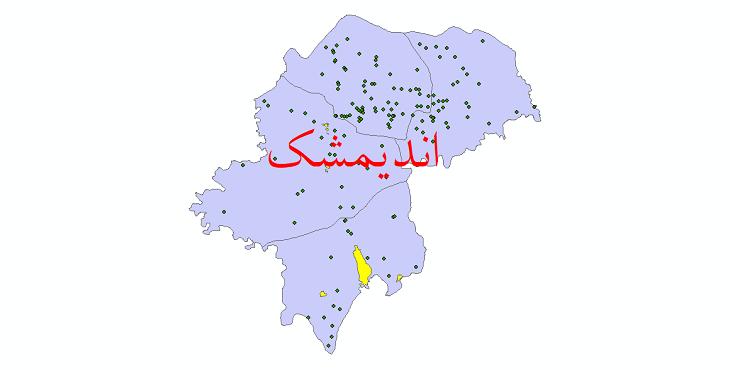 دانلود نقشه جی ای اس تقسیمات سیاسی شهرستان اندیمشک سال 1398