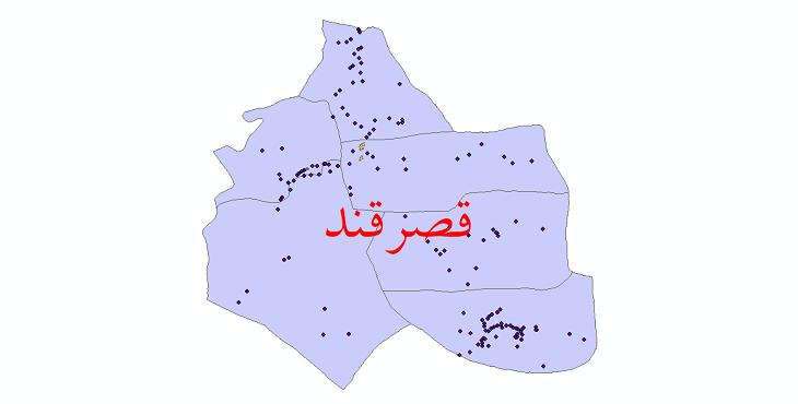 دانلود نقشه جی آی اس تقسیمات سیاسی شهرستان قصرقند سال 1398