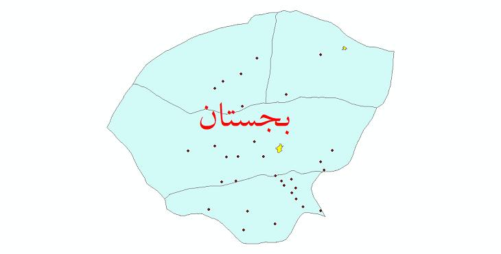 دانلود نقشه جی آی اس تقسیمات سیاسی شهرستان بجستان سال 1398