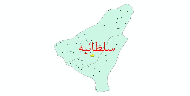 دانلود نقشه جی آی اس تقسیمات سیاسی شهرستان سلطانیه سال 1398