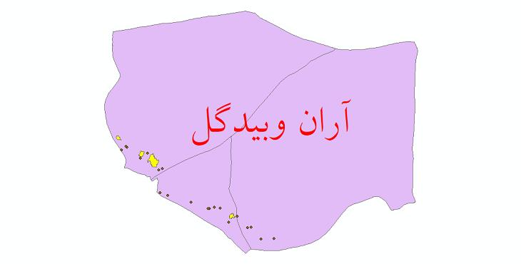دانلود نقشه جی ای اس تقسیمات سیاسی شهرستان آران و بیدگل سال 1398