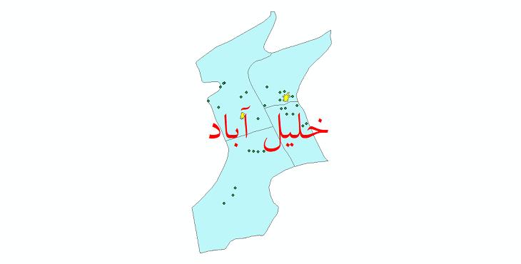 دانلود نقشه جی ای اس تقسیمات سیاسی شهرستان خلیل آباد سال 1398