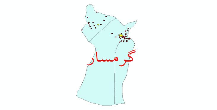 دانلود نقشه جی آی اس تقسیمات سیاسی شهرستان گرمسار سال 1398