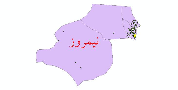 دانلود نقشه جی آی اس تقسیمات سیاسی شهرستان نیمروز سال 1398
