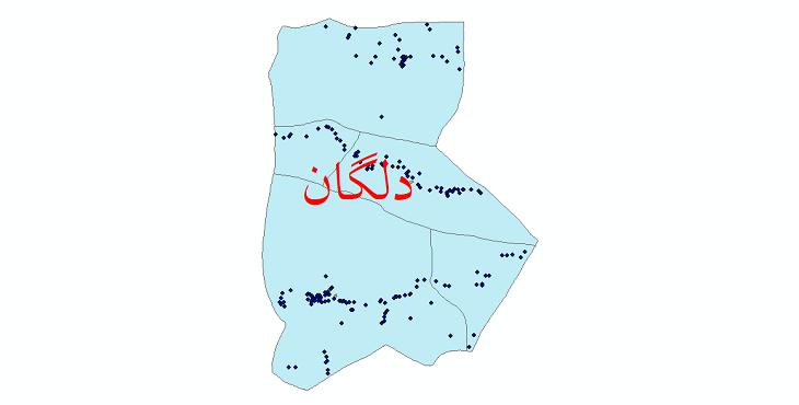 دانلود نقشه جی آی اس تقسیمات سیاسی شهرستان دلگان سال 1398